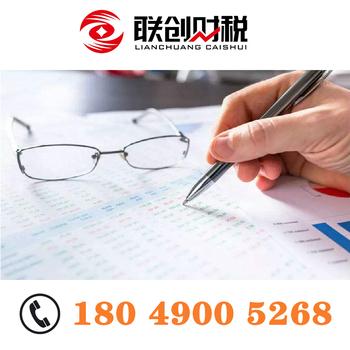 蓝田县电子智能科技行业注册公司经营范围可以写多少