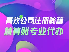 亚搏手机app下载公司