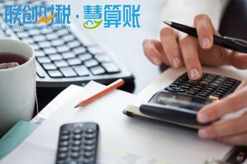 灞桥区注册公司