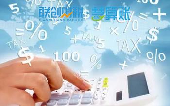 咸阳长武县注册公司