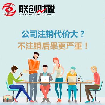 陕西省西安市雁塔区注册公司流程及费用(2020年)