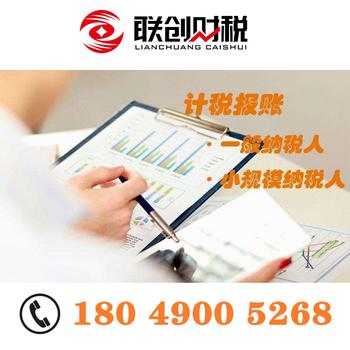 曲江新区网络科技行业营业执照经营范围怎么写