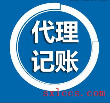 户县新能源科技行业公司注册经营范围怎么选