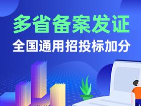 西安未央区代理公司注册流程和费用